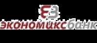 КБ «Экономикс-Банк» (ООО)